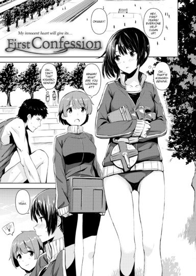 First Confession Cover